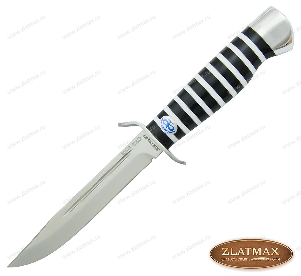 Нож Штрафбат-Морская пехота (95Х18, Оргстекло, Нержавеющая сталь, Алюминий) фото 01