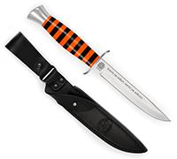 Нож Финка-2 70 лет Победы