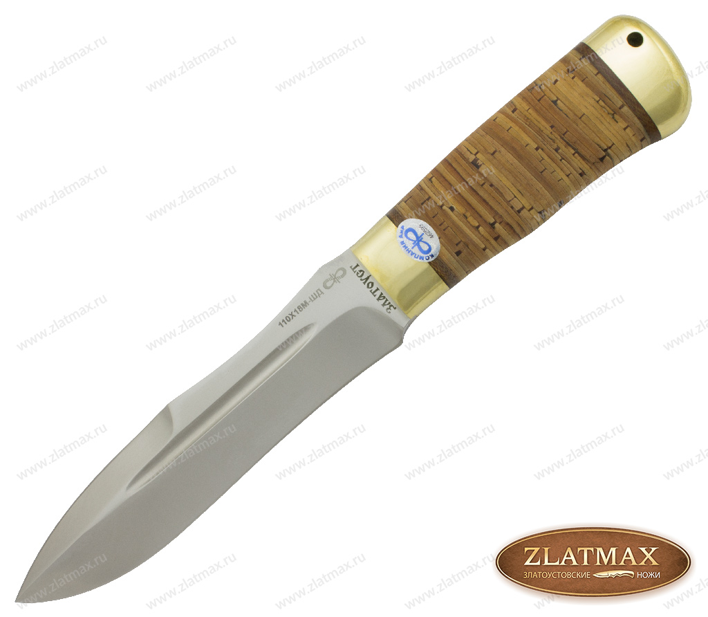 Нож Скорпион (110Х18М-ШД, Наборная береста, Латунь) фото-01