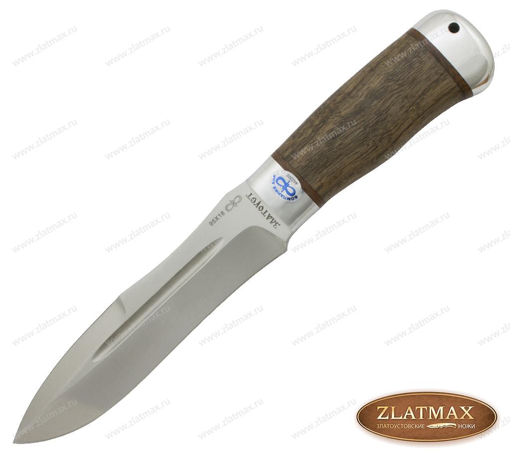 Нож Скорпион (95Х18, Орех, Алюминий) фото-01