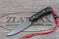 Нож НР-3 ЦМ