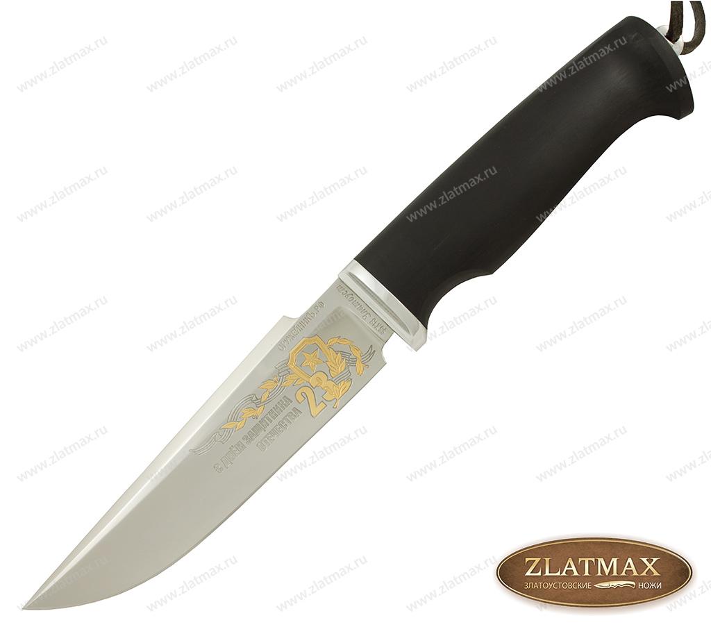 Нож Барс 23 февраля (95Х18, Граб, Алюминий) фото 01