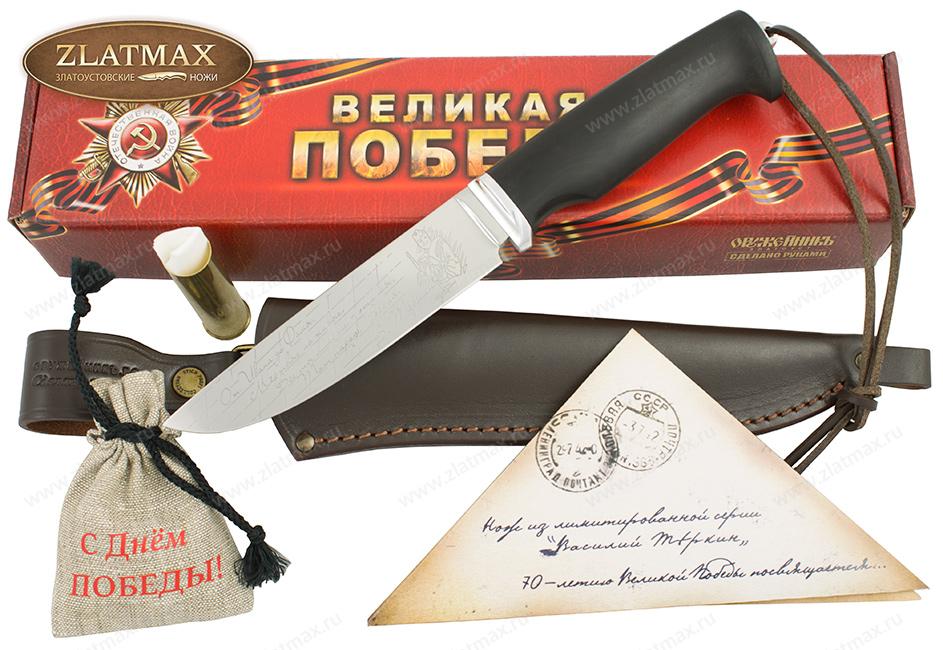Нож Василий Теркин (95Х18, Граб, Алюминий) фото 01