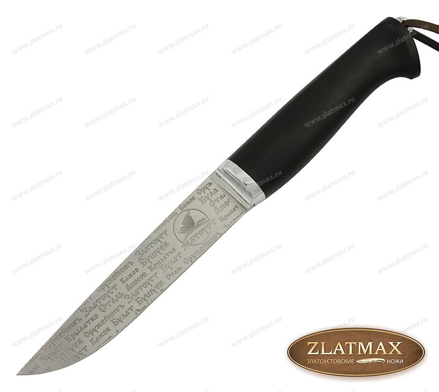 Нож Златоуст (95Х18, Граб, Алюминий) фото 01