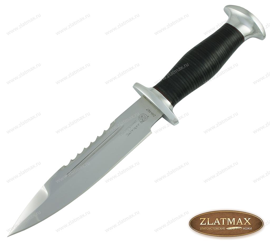 Нож Спас-6 (40Х10С2М, Наборная кожа, Алюминий) фото-01