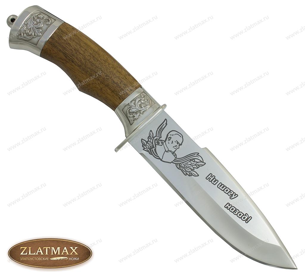 Нож Горностай-1 ни шагу назад (100Х13М, Орех, Металлический) фото-01