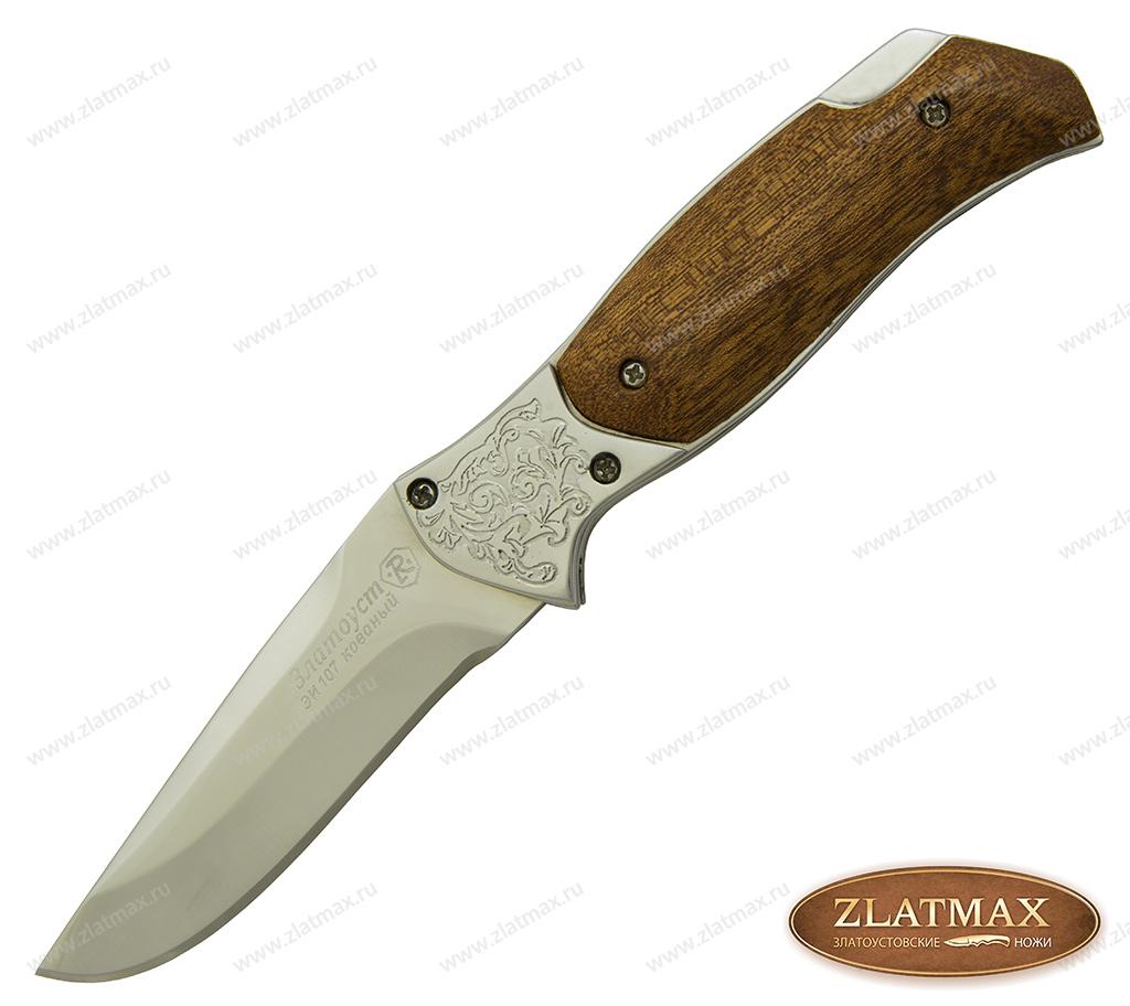 Складной нож Комар (40Х10С2М, Накладки орех) фото-01