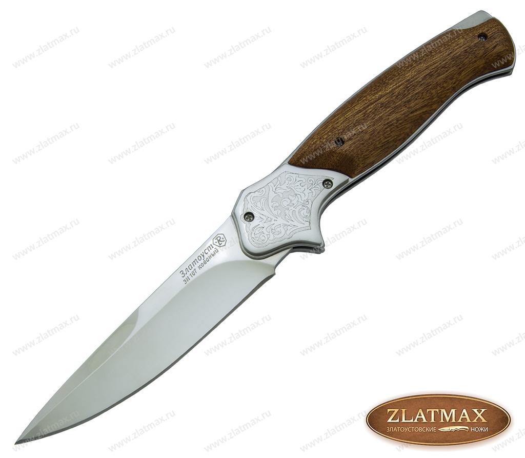 Складной нож Якудза (40Х10С2М, Накладки орех) фото-01
