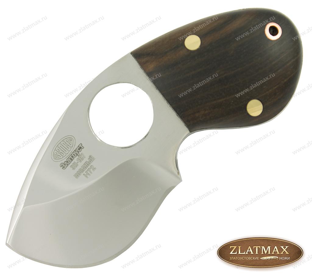 Нож Н72 Бобр (40Х10С2М, Накладки орех) фото-01